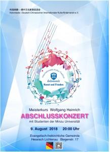 Plakat Musik (3)